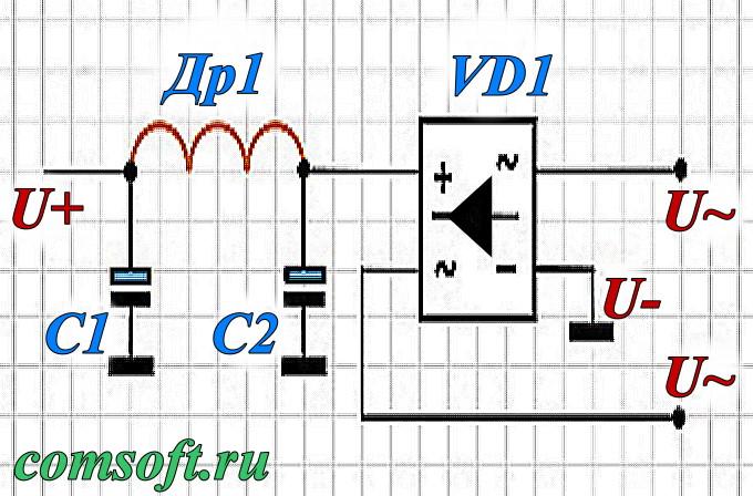 Типовая схема включения низкочастотного дросселя в фильтр анодного питания