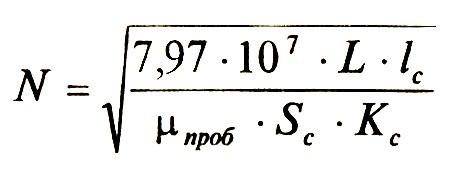 Количество витков в обмотке дросселя
