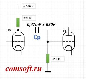 Требования к переходным или разделительным конденсаторам, включаемым между анодом лампы предыдущего каскада и управляющей сеткой последующего каскада