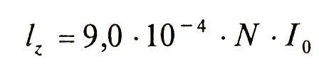 Эмпирическоая формула для приблизительного рассчета толщины немагнитного зазора в миллиметрах
